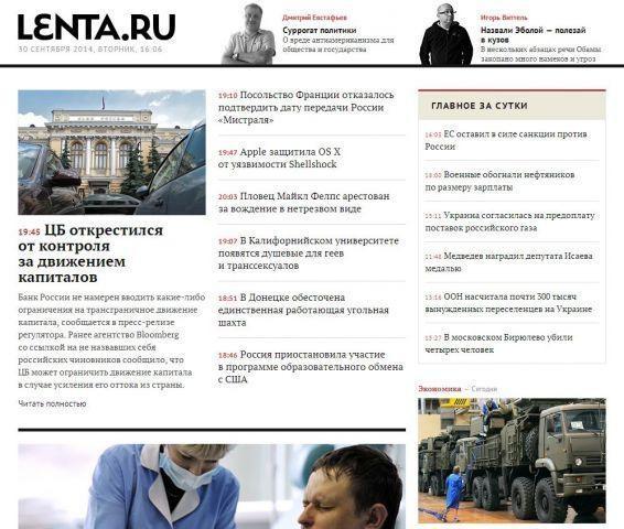 Noticias de Rusia hoy ltimas noticias Europa Press